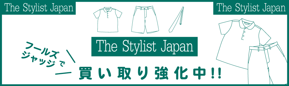 THE STYLIST JAPANバナー