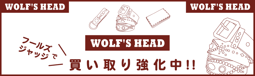 WOLF'S HEADバナー