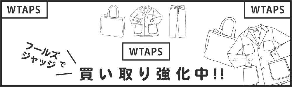 WTAPSバナー